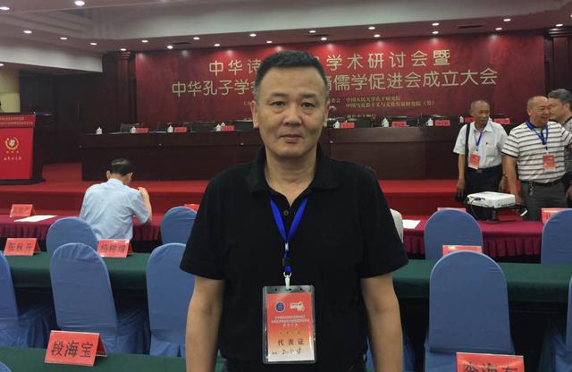 """孔子后裔儒学促进会成立 孔医堂成""""儒促会""""理事单位"""
